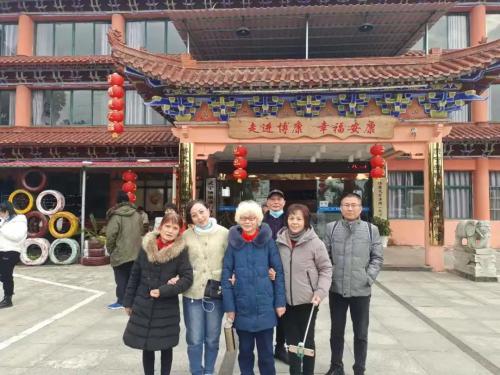 轻松之旅让老人享受生活美好 博康艾馨持续开拓养老新模式